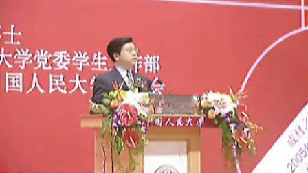 【李开复演讲】李开复励志演讲人民大学成功之道【经典】
