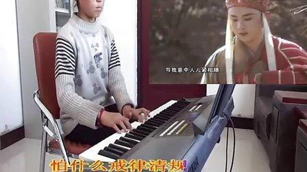 赵佳琪电子琴演奏【女儿情】---指尖的旋律图片