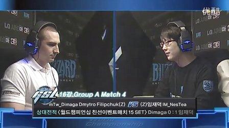 星际争霸2 GSL2011世界冠军赛 Dimaga(Z) vs NesTea(Z) 01 2011