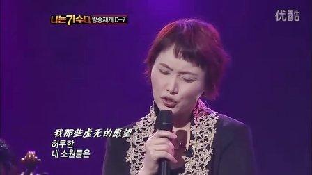 我是歌手-李素罗-风在吹