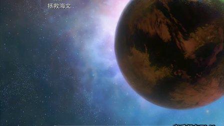 星际争霸 II 第十五关 拯救海文 2011