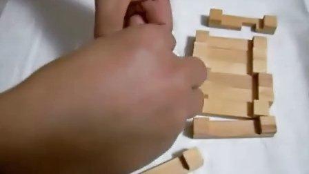 孔明锁笼中取宝图解步骤