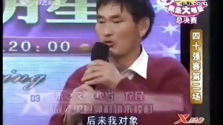 朱之文2011年04月29《我是大明星》总决赛四十强赛第二场