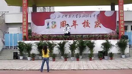 珠海市北师大附中街舞 街舞视频