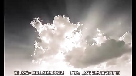 3234小游戏http //xiaoyouxi.3234.com上饶论坛_上饶电视台车行天下