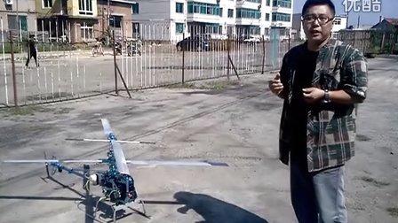 遥控直升机入门教程07-悬停和航线的飞行训练