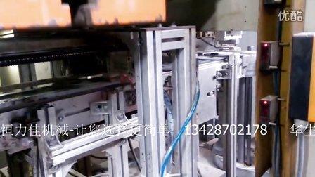 冲压机械手,自动上下料机械手,冲床机械手--恒力佳机械设备图片