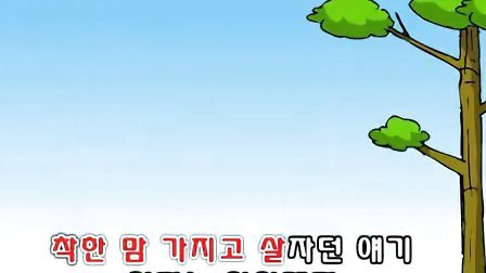 专辑:韩国儿歌