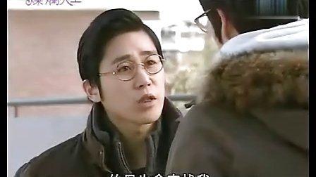 灿烂人生国语03