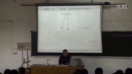 2011年3月芜湖市第二届物理地理课堂教学优质高中导思维高中详细图图片