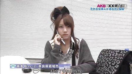 [AKB外掛字幕社]AKB48 AKBとXX! 9 110325