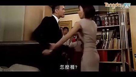 法网狙击杨怡谢天华吻戏_电影 - 糖豆网 - 在线观看(小淘更新)