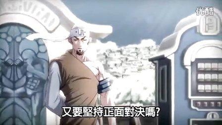 DNF格斗家(男)故事宣傳影片