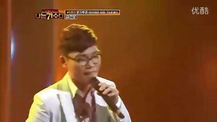 我是歌手E03 金范秀 你的样子像玫瑰 中字