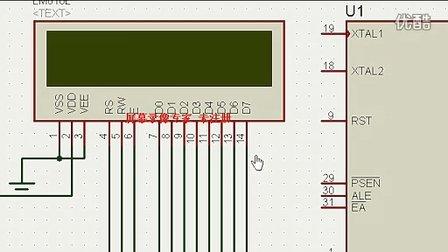 51 单片机 lcd液晶屏
