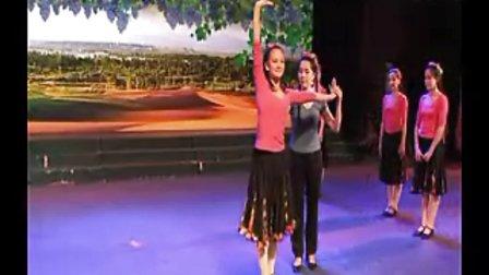 维吾尔族舞蹈教学详细版(女生)