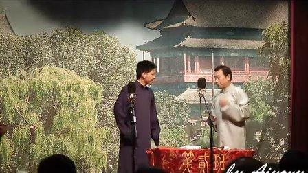 北京相声第二班11.05.28 褚志远 齐满意《八扇屏》