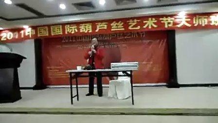 葫芦丝独奏 赛江南