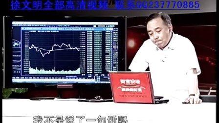 股票学习股票视频分析11-12技术每日解盘-资遁门甲七股票图片