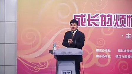 新东方家庭教育中国行大型系列公益讲座镇江站