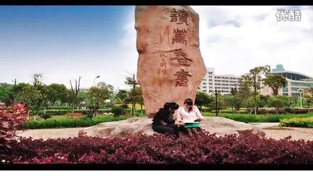 专辑:江西工程学院