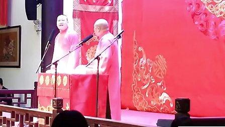 南京德云社20131104刘鹤春刘喆《卖估衣》张鹤伦郎鹤炎《学跳舞》