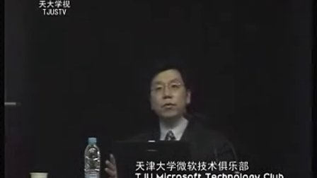 【李开复演讲】李开复天津大学演讲