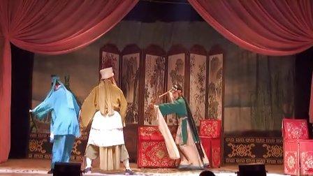 晋剧-教子(有字幕) 山西省唐城晋剧院演出