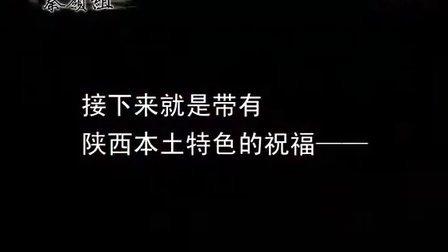 秦岭组祝华南理工大学fresh生日快乐