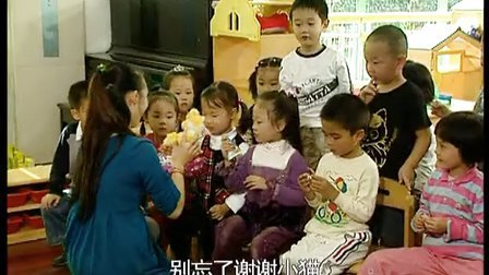 祝晓隽幼儿园公开课名师优质课课堂实录