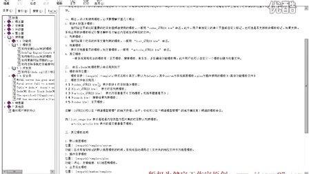 健宇开源原创视频织梦CMS系统演出模板视频拉丁教程制作图片