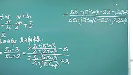 33阻抗变换器(i)