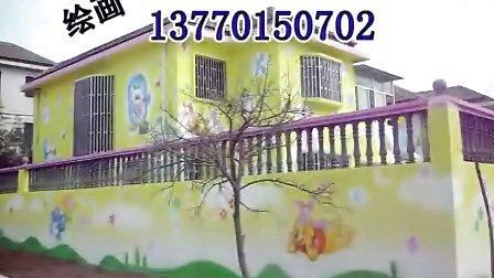 春天环境布置图片幼儿园教案墙壁装饰卡通画彩绘1377