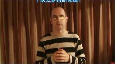 【老外教你说口语】 第十四课 - 英语口语学习视频