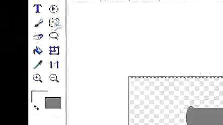 24 制作画轴教程2