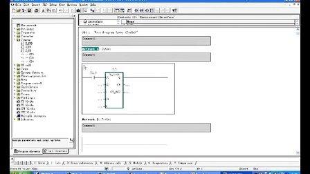 plc视频教程 西门子plc plc编程入门图片