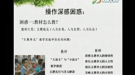 第五届教学观摩舞蹈阅读v教学-沈阳高新一小重庆初中主题特长生图片