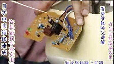 cfxb30-a电饭煲接线图