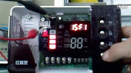 太阳能控制仪