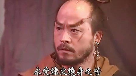 《天师钟馗》(金超群版)(1995)