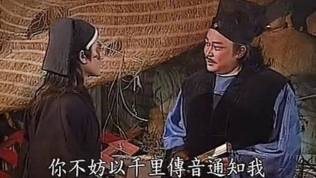 天师钟馗金超群版2_《天师钟馗》(金超群版)(1995)