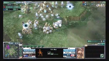 星际争霸2 GSL2011世界冠军赛 mOOnGLaDe(Z) vs TT1(P) 03 2011
