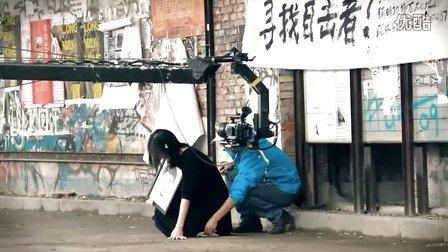 《微博有鬼》系列微电影之《目击者》拍摄现场花絮