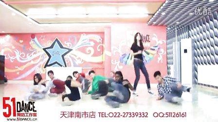 天津舞蹈 天津爵士舞培训 MV爵士舞培训