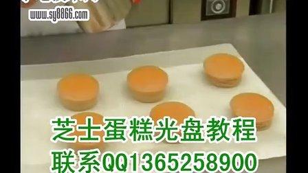 乳酪蛋糕,芝士蛋糕制作,冻芝士蛋糕