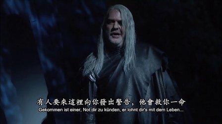 瓦格纳《齐格弗里德》Wagner_Siegfried_2011年大都会歌剧院版_中德文字幕