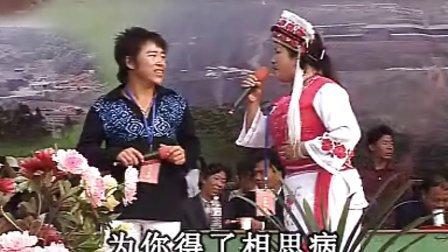 云南山歌对唱 现场直播视频