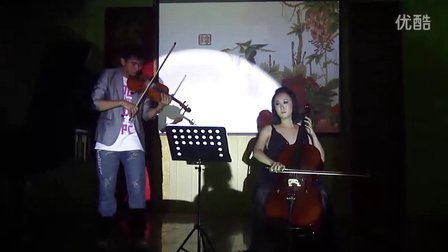 大提琴小提琴合奏《梁祝》视频