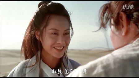 一生所爱-至尊宝紫霞仙子(加长版)卢冠廷