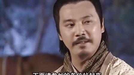 《隋唐英雄传》(黄海冰版)(2003)